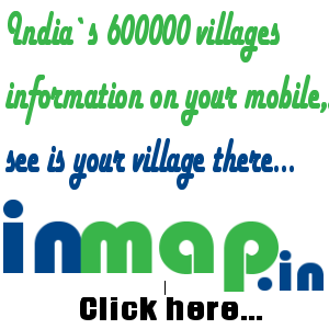 indian villages information on inmap.in